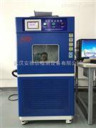长沙小型高低温试验箱