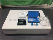 国产红外测油仪品牌直销  LB-OIL6 红外测油仪