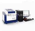 E8-PMA 贵金属分析仪
