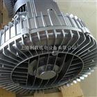 2LB430-AA21-1.3KW環保造紙設備水處理曝氣凈化用環形高壓鼓風機漩渦真空泵