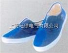 布面防静电(导电)绝缘鞋