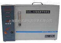 CCL-5新一代水泥氯离子分析仪,标准水泥氯离子分析仪