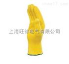双层绝缘手套(3kv)