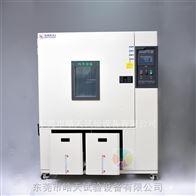 極限性高低溫試驗箱,動車配件高低溫測試箱