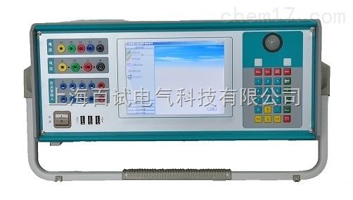 优质三相微机继电保护测试仪生产厂家,上海百试