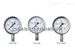 Y-50Z一般压力表上海自动化仪表四厂