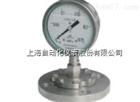 YPF-100膜片压力表0-0.25Mpa