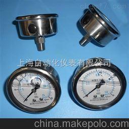 YTN-40HZ充油耐震压力表上海自动化仪表四厂