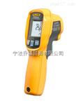 ST20 MAX美国福禄克红外线测温仪ST20 MAX