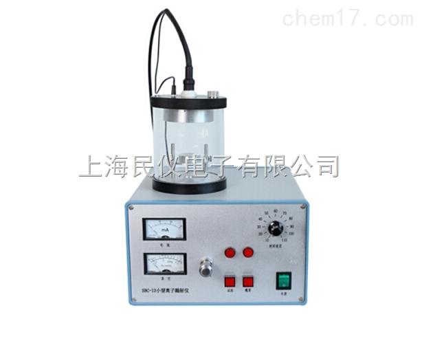 SBC-12小型离子溅射仪