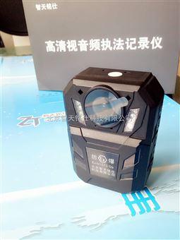 DSJ-KT7防爆摄像仪-防爆安监记录仪-*