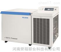DW-ZW128河南超低溫冷凍存儲箱DW-ZW128