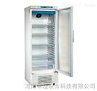 河南医用冷藏箱YC-300L
