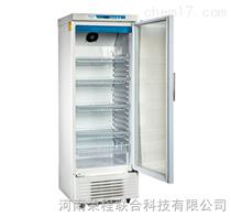 YC-300L河南醫用冷藏箱