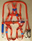 双背全保险电力安全带 全保险电力安全带 全方位电力安全带