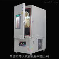 精控可程式恒溫恒濕試驗箱,恒溫恒濕試驗箱實惠專業戶