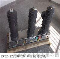 中国工矿企业户外10kv智能永磁真空断路器厂家