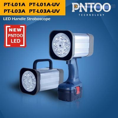 品拓PT-L01A-L红外激光自动定频频闪仪