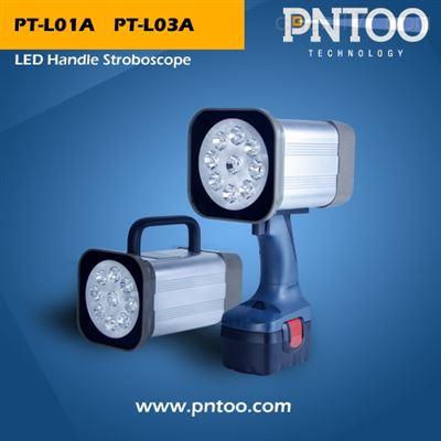 品拓PT-L01A-Laser手提式红外激光频闪仪