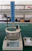 SZR电脑沥青针入度仪规格,生产沥青针入度仪厂家