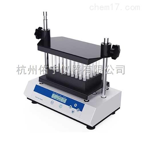 HD-2500多管旋涡混合仪