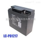 LC-PD1217ST松下蓄电池