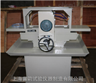 促销双端面磨石机,上海磨石机精度高