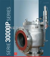 30000P意大利TECHNICAL安全閥30000P先導式安全閥