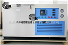 GB混凝土快速凍融試驗箱-JTGE30-2005