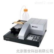 MicroFillTMMicroFillTM微孔板分液器 微孔板移液器 Z全參數表