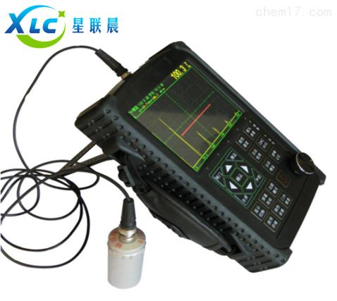 防震防磁一键自动校准超声波探伤仪xcu-550厂家