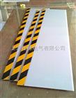 防鼠板,绝缘胶板规格,挡鼠板材质