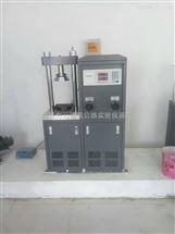 YAW-300C型全自动水泥抗折抗压试验机、水泥抗折抗试验机