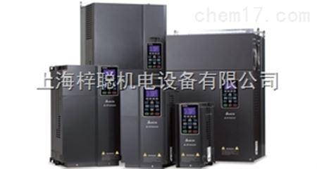 台达变频器代理|vfd055cp43b-21