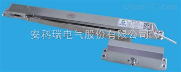 AFRD-BMQ(85)防火門電動閉門器