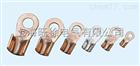 OT铜开口接线鼻 电缆金具