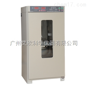 BSP-250生化培养箱