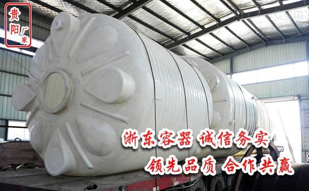 20吨pe储水箱