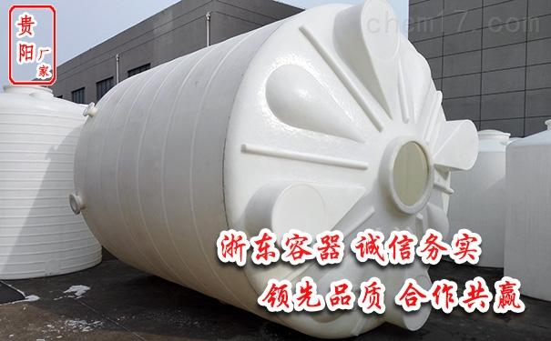 遵义15吨塑料水箱规格