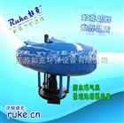 FQBFQB型浮筒式潜水曝气机