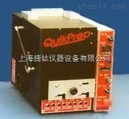 高速逆流色谱仪QuikPrep