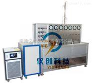 超临界CO2萃取设备