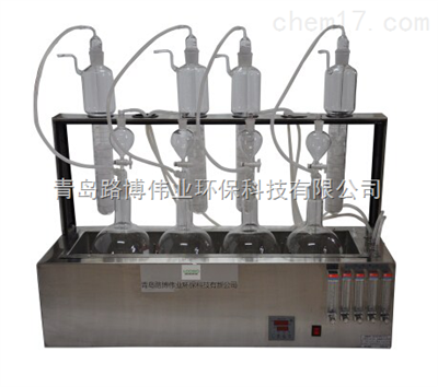 LSC-400测定水中硫化物    水质硫化物酸化吹气仪LSC-400