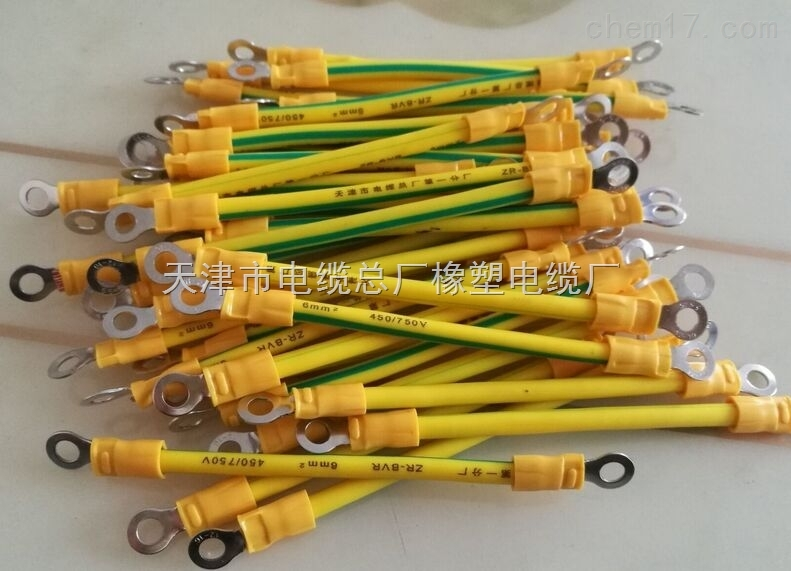 1*2.5黄绿接地线  黄绿接地线厂家