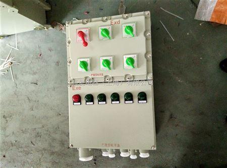 风机水泵防爆磁力启动器