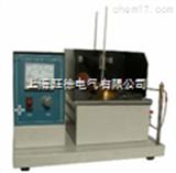DSL-002A 閉口閃點測定儀廠家