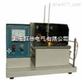 DSL-002A 闭口闪点测定仪厂家