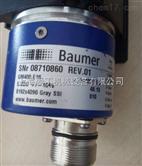 供应原装瑞士BAUMER编码器现货