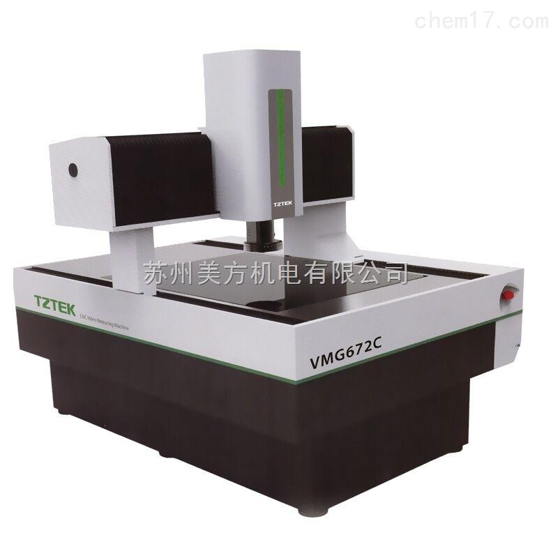VMG672C天准龙门式自动影像测量仪VMG672C 苏州厂家