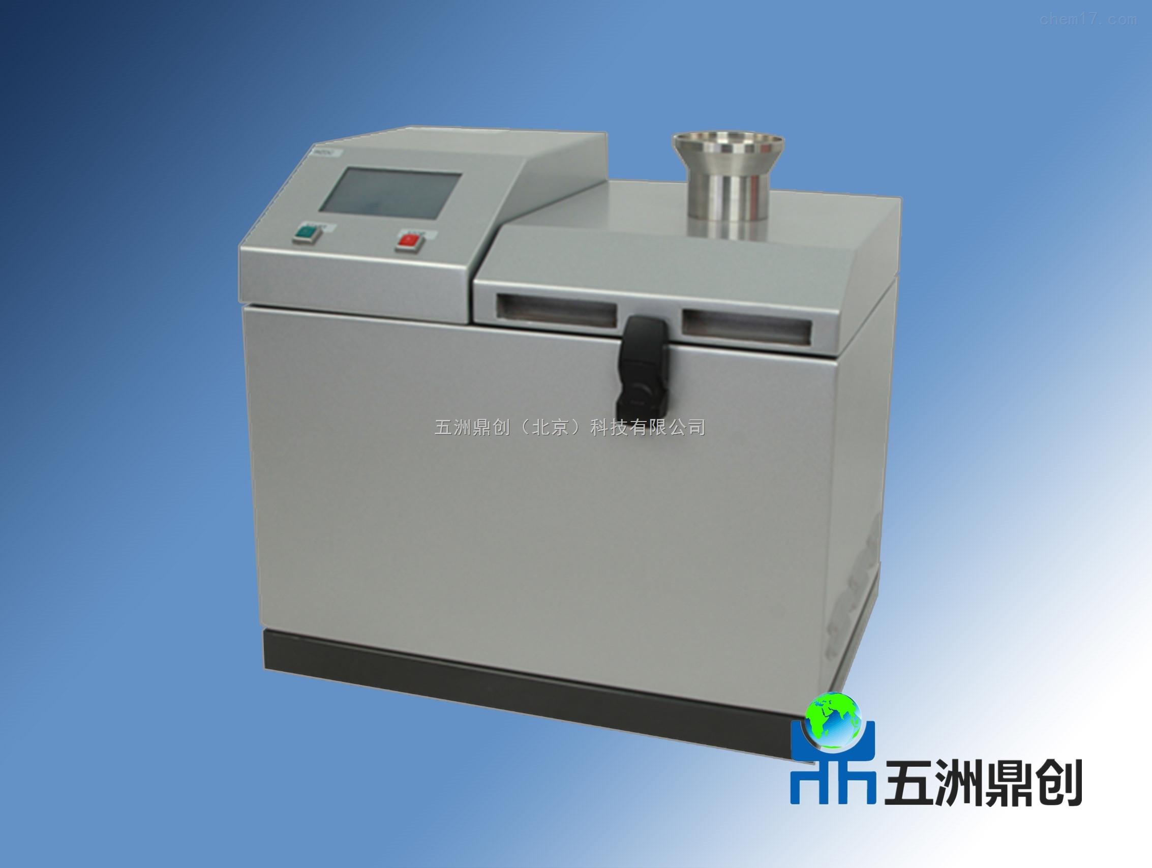 GY100北京五洲鼎创 可变速高速旋转粉粹机(超离心研磨仪)